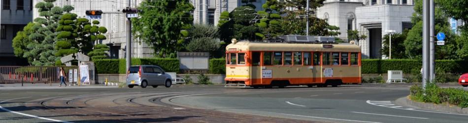 伊予鉄道,坊っちゃん,路面電車